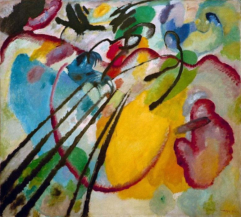 Improvisação 26 (remo) de Wassily Kandinsky
